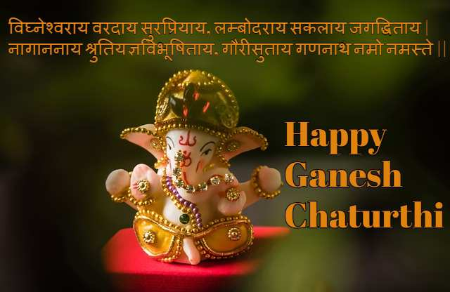 Happy ganesh chaturthi status